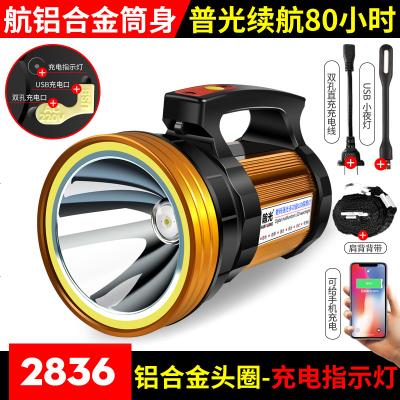筒強光可充電超亮家用鋰電遠射戶外大容量氙氣LED手提探照燈W 定制