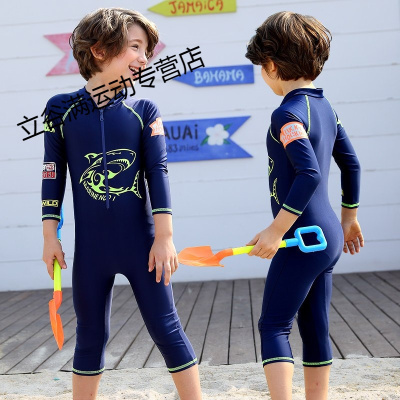 兒童泳衣 男童連體長袖游泳衣中大童男孩防曬服潛水服