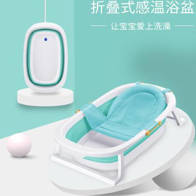初生嬰兒洗澡盆新生兒可坐躺折疊便攜式寶寶浴盆兒童小孩家用大號智扣嬰童浴盆-折疊感溫盆-優雅綠+新綠網+4戲水+12禮