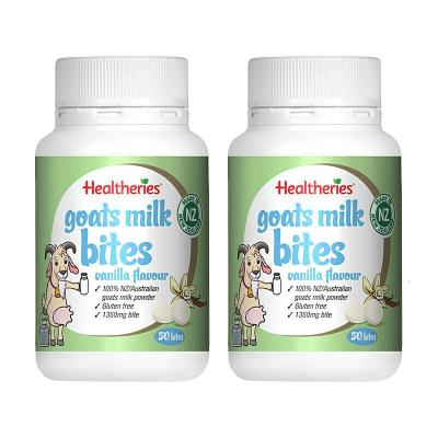 新西蘭直郵 Healtheries 寶寶嬰幼兒高鈣牛奶片兒童補鈣零食多種口味 山羊奶片香草味 50粒 2瓶