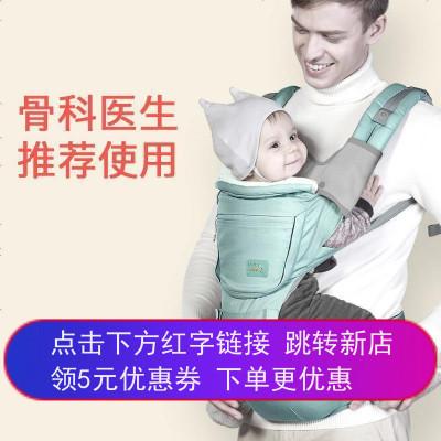 babycare婴儿背带 多功能四季款抱带抱婴双肩透气款宝宝腰凳背婴带