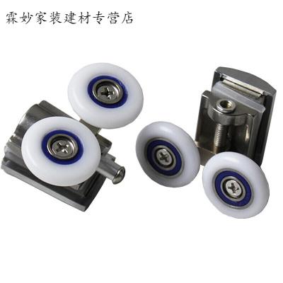 定做 沐浴房老式圓弧形滑輪 304不銹鋼淋浴房雙滑輪老式浴屏搖擺輪玻璃移門滾輪圓弧形可調輪