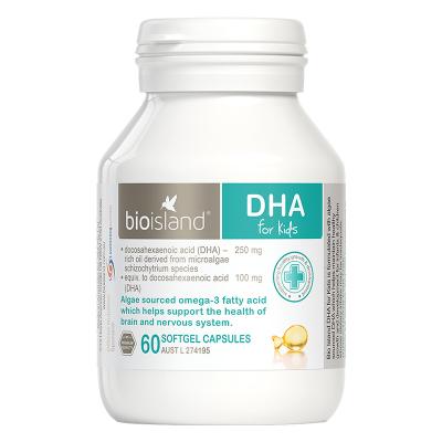 【明智又护眼】佰澳朗德(Bio Island)进口孕妇婴幼儿DHA海藻油 60粒/瓶装 补脑护眼