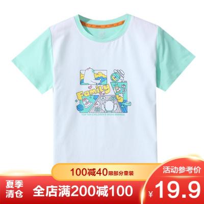 叮當貓童裝2020新款夏裝男童T恤中大童短袖針織衫兒童休閑套頭衫圓領上衣