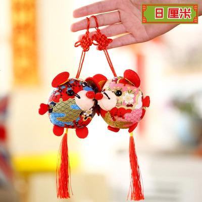 昆吾锋2020年鼠年吉祥物娃娃玩偶毛绒玩具生肖鼠小公仔中国结小挂件批 黄色 圆球花布鼠8CM 单个价格 颜色