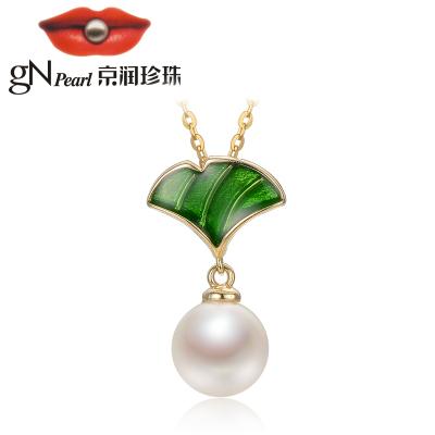 【京潤珍珠】碧秀 7-8mm圓S925銀鑲白色淡水珍珠吊珠鏈 鑲琺瑯 銀泰同款 珠寶寵自己送媽媽