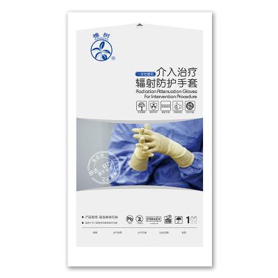 橡树(XIANG SHU)一次性介入手术防辐射手套A30无粉无菌X射线防护医用手套无菌手术弯型麻面加厚款7.5号