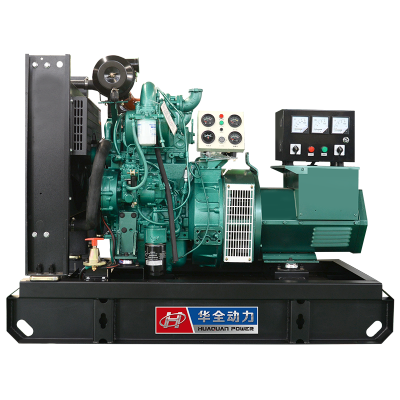 30kw柴油發電機組 玉柴YC2115ZD雙缸水冷全銅無刷發電機30千瓦