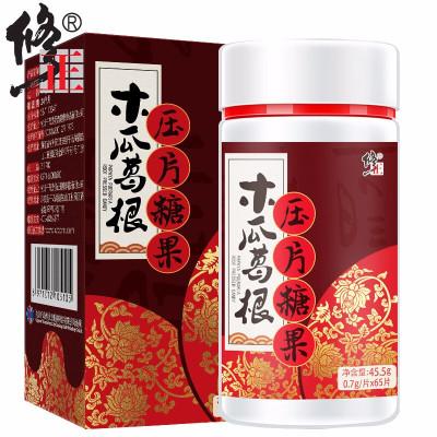 修正(xiuzheng)木瓜葛根片60片剂 葛根粉木瓜粉可搭胶原蛋白丰胸霜丰胸精油贴盒装美乳霜42g