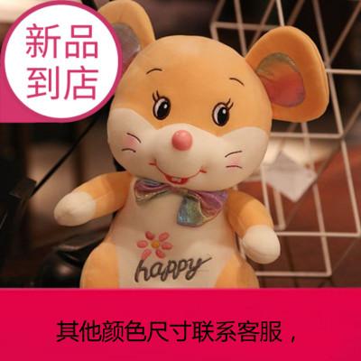 鼠年吉祥物公仔生肖毛絨玩具小老鼠玩偶娃娃定制2020年會禮品掛件