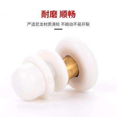 老式淋浴房閃電客滑輪圓弧浴室玻璃移小孔偏心輪弧形浴屏軌道吊輪子 滑輪直徑25MM(送墊片)4個裝