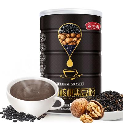 【五谷雜糧代餐粉 早餐飽腹粉粉】燕之坊芝麻核桃黑豆粉500g