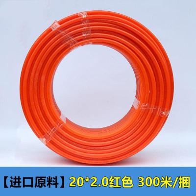 地暖管分水器25地热管材料管材家用4分6分水地暖20pert材质