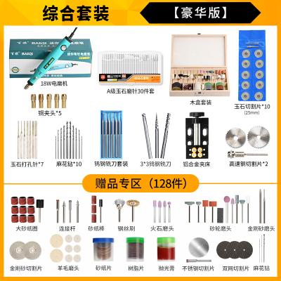 雕刻机小型便携式电磨机小型手持打磨雕刻机电动工具玉石切割抛光机古达微型迷你电钻笔