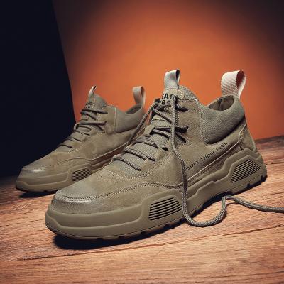 跨馬KYMA 主推皮插布低帮男鞋子男士户外休闲鞋经典板鞋2020春季新款板鞋男士青少年学生鞋BK08