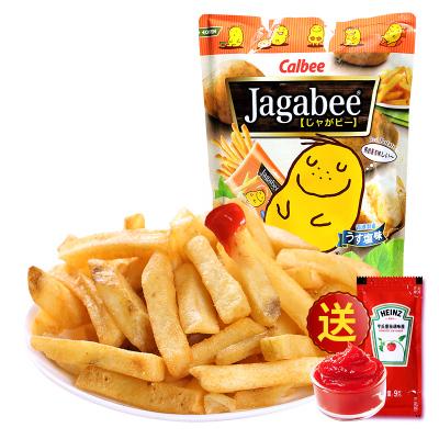 香港進口零食 卡樂比薯條淡鹽味薯條三兄弟膨化食品ins網紅零食120g