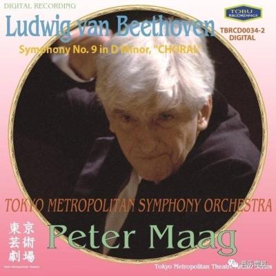 TBRCD0034-2 貝多芬:第9交響曲 馬格指揮 CD 正版 預訂