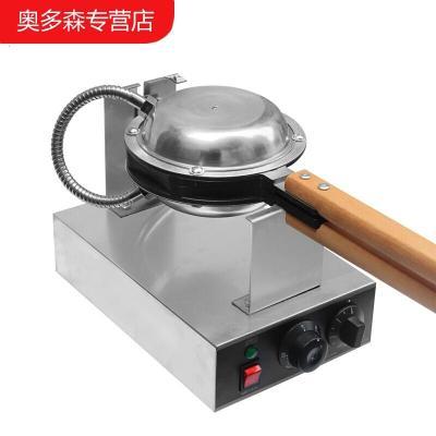 小吃戶外香港電熱雞蛋仔機商用蛋仔機QQ蛋餅機家用不粘鍋雞蛋仔烤餅機