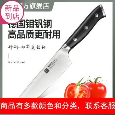 德国钢厨刀5英寸万用刀不锈钢家用水果刀厨房多功能小刀切片刀