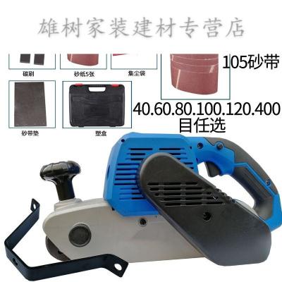 定做磨光机 打磨机砂纸 大功率 小型