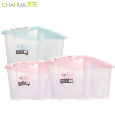 茶花58L收納箱大號家用塑料有蓋儲物加厚特大號衣服透明收納盒整理箱