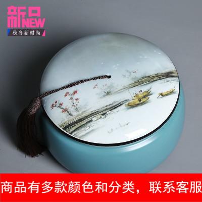 茶叶罐陶瓷大中小号流苏中国风复古密封存茶罐家用茶具茶罐