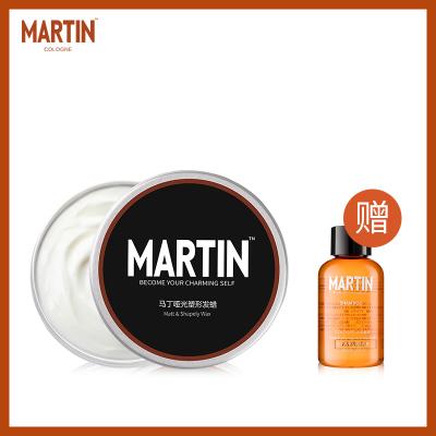 MARTIN馬丁定型發蠟發泥發型干膠男士發膠啫喱膏80g