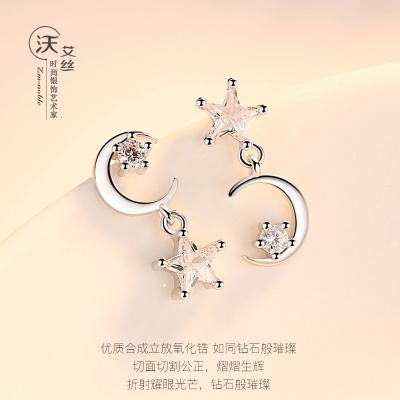 星月耳釘2020新款潮短款不對稱鋯石耳環925通體純銀百搭耳飾銀飾