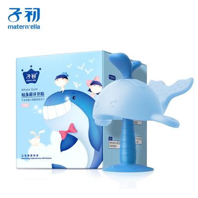 子初 嬰幼兒牙膠手抓球3-12個月磨牙無毒硅膠材質兒童寶寶玩具 鯨魚磨牙牙膠 青色