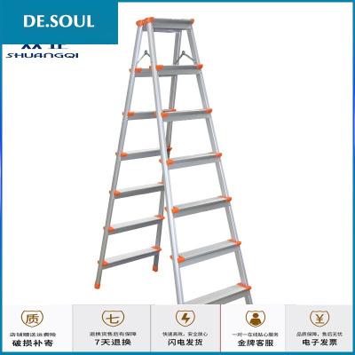 梯子家用人字梯鋁合金加厚折疊梯子四步梯五步梯六步樓梯工程梯子寬踏板伸縮梯扶梯爬梯多功能便攜鋁梯