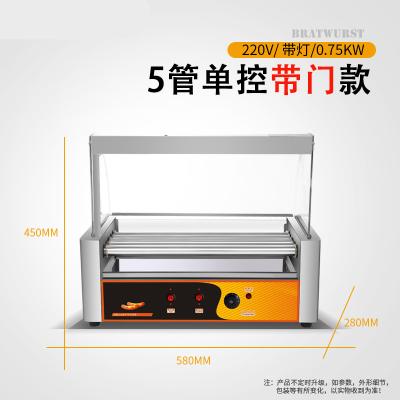 商用小型熱狗機烤香腸機7管家用臺式烤火腿烤腸機納麗雅全自動恒溫 淺灰色