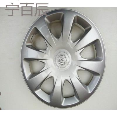 寧百辰北汽威旺M20輪轂蓋銀翔M20輪轂罩輪胎罩裝飾蓋輪胎帽汽車配件