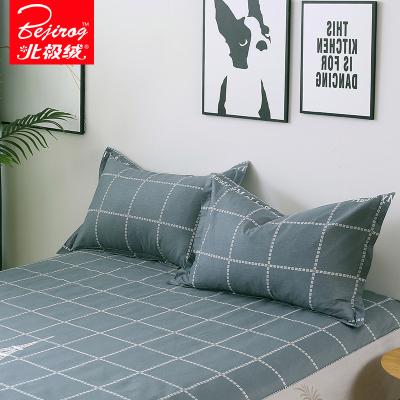 【一对装】北极绒(Bejirog)家纺 纯棉枕套成人枕头套大号单人枕用全棉枕芯套48×74cm学生枕套