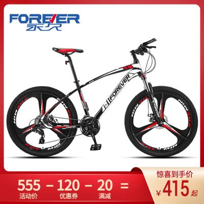 上海永久牌山地自行車男女單車減震越野賽車輕便成人學生變速上班跑車腳踏車26寸24寸
