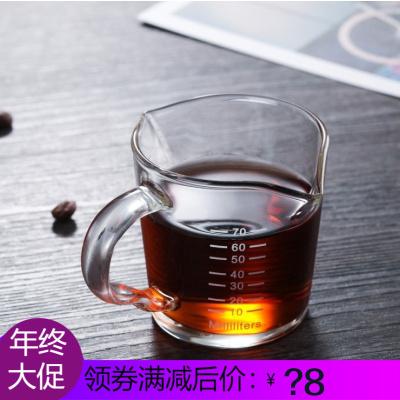 玻璃刻度小奶盅罐ESPRESSO浓缩杯拿铁意式咖啡出品出餐用双嘴70ml