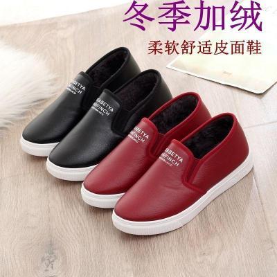 老北京布鞋冬季棉鞋皮面加絨保暖運動休閑女士鞋防滑軟底媽媽棉靴 纖婗(QIANNI)