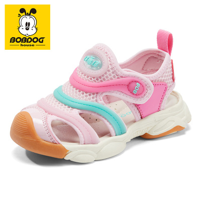 巴布豆BOBDOG HOUSE童鞋2020新款夏季兒童涼鞋男童寶寶鞋女中大童軟底機能鞋