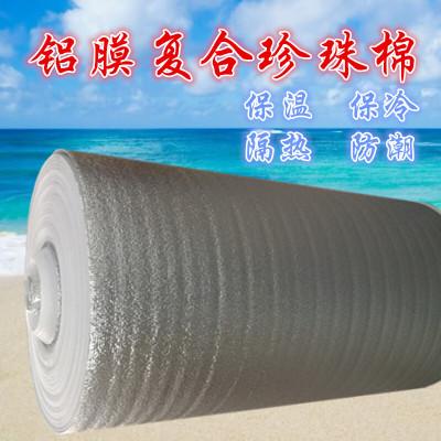 地暖反射膜隔热膜 铝膜复棉铝箔隔热防晒地暖反射膜保温袋材料保温保冷快递打包 2MM厚50米长