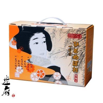 盤府PANFU 日本原種一目惚れ 一目愛大米 盤錦濕地堿地米2020年新米 5KG真空禮盒 東北特產新米壽司米