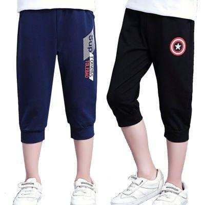 男童短褲夏季兒童七分褲中大童6-12-15歲薄款夏裝純棉中褲運動褲威珺