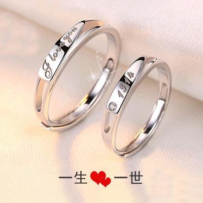 带证书贝美芬 一生一世925银戒指情侣对戒情侣戒指一对开口男女银饰品首饰