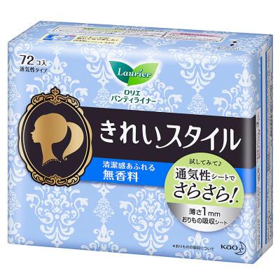 【苏宁超市】花王乐而雅(Laurier)进口护垫 美丽自在无香72片 花王出品 日本进口