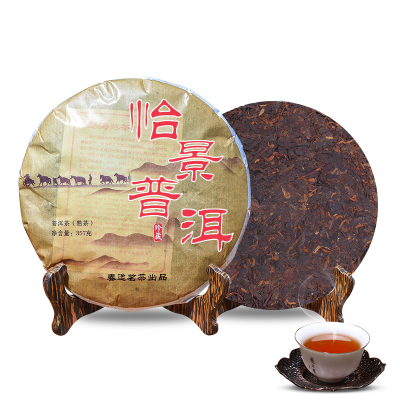 【买3送1】云南陈年普洱熟茶 勐海古树普洱熟茶七子饼茶357g