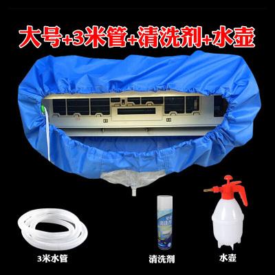 纳丽雅(Naliya)空调清洗工具罩全套清洗剂家用挂机免拆深度清洁接水罩洗空调