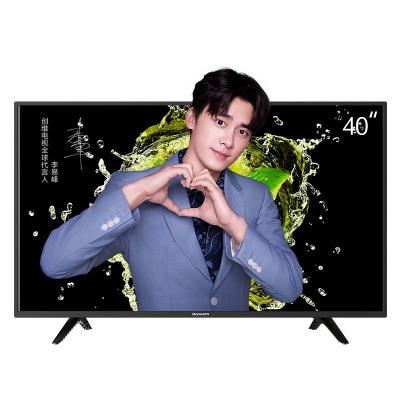 创维(SKYWORTH)40X6 40英寸 全高清智能液晶平板液晶电视 10核处理器 内置WiFi