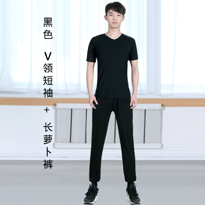 因樂思(YINLESI)舞蹈服練功服男士寬松學生形體服現代舞拉丁舞莫代爾上衣褲子套裝
