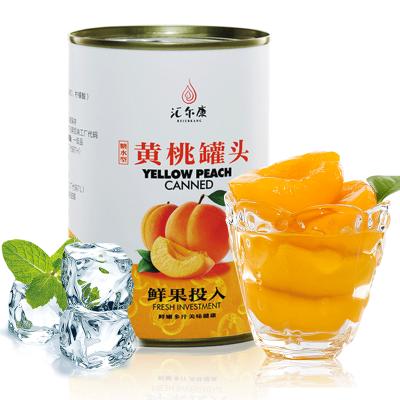 【拍5罐19.5元】汇尔康 果汁黄桃水果糖水罐头 方便速食 休闲零食 单罐装