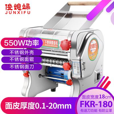 俊媳婦FKR-180電動壓面機不銹鋼揉面機家用商用搟面皮機餃子皮機餛飩皮機面條機厚度調節(0.1-20)500W