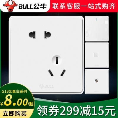 bull公牛開關插座86型G18大板白墻壁一開二開雙控床頭多控開關單開單聯單控開關面板1個開關按鍵