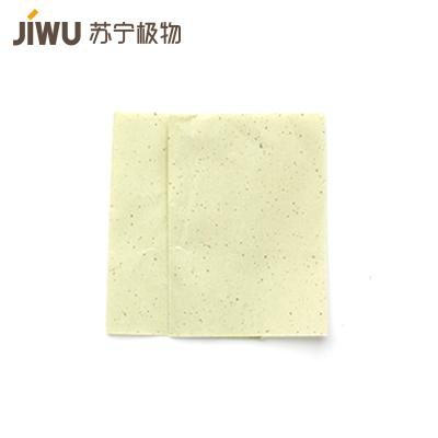 蘇寧極物絨面吸油紙(綠茶味)面部女控油臉部學生吸油面紙面紙清潔毛孔學生臉部便攜
